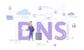 Azure DNS とは?概要とメリット、設定方法、価格などをご紹介