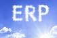 ERP担当者のためのクラウドへの移行のメリットをわかりやすく解説