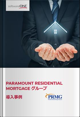 Paramount Mortgage社の導入事例:Azure クラウドへの移行でコストの最適化と管理効率を向上