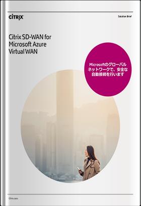 Citrix SD-WAN for Microsoft Azure Virtual WAN