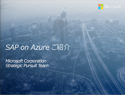 sap-on-azure-intro