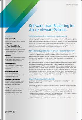 ソフトウェアロードバランシング VMwareNSX®AdvancedLoadBalancer™